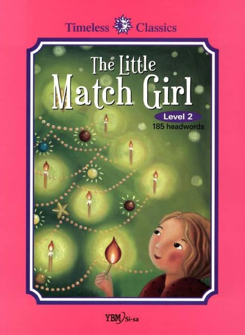 The Little Match Girl (성냥팔이 소녀)
