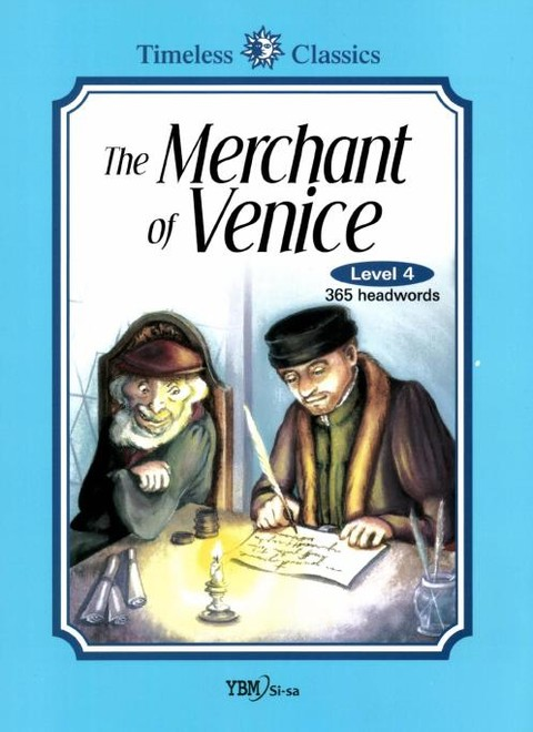 The Merchant of Venice (베니스의 상인)