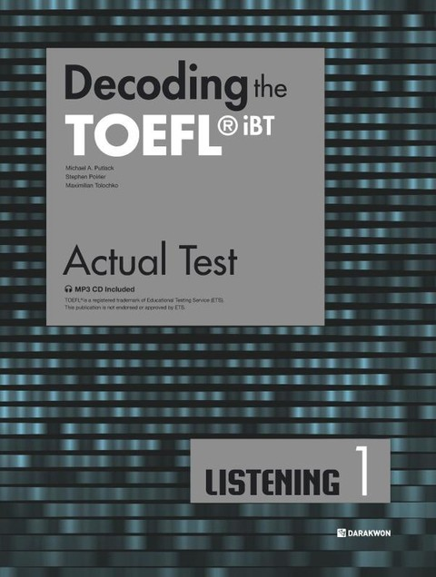 Decoding the TOEFL iBT Actual Test LISTENING 1
