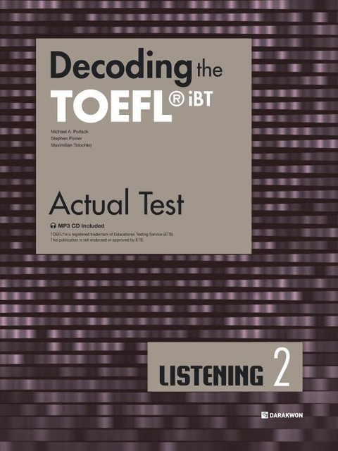 Decoding the TOEFL iBT Actual Test LISTENING 2