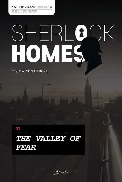 SHERLOCK HOMES 07 THE VALLEY OF FEAR