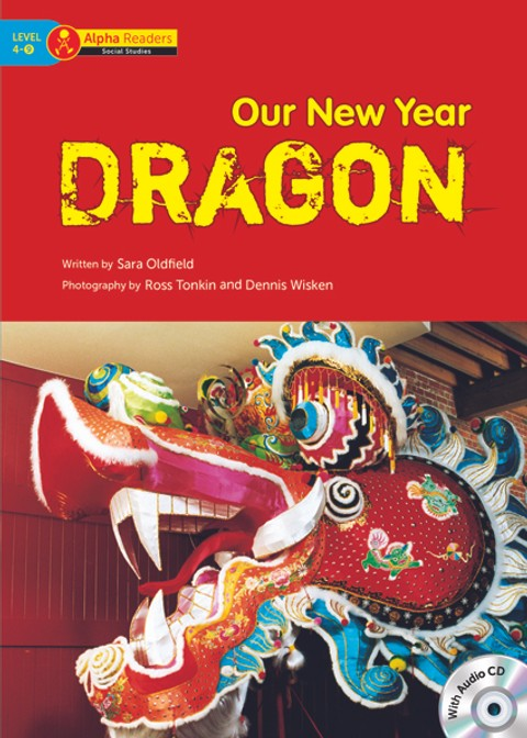 Our New Year Dragon