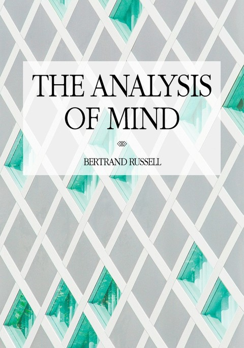 마음분석(The Analysis of Mind)