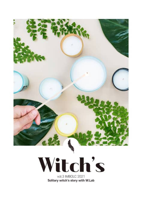 Witch's : 2021 Imbolc
