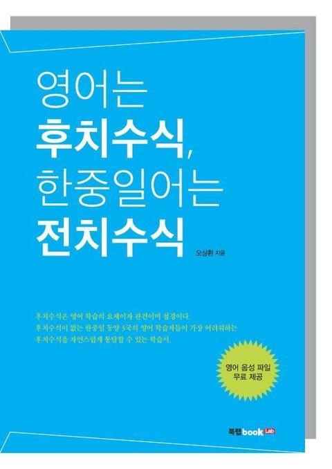 영어 구문론 pdf