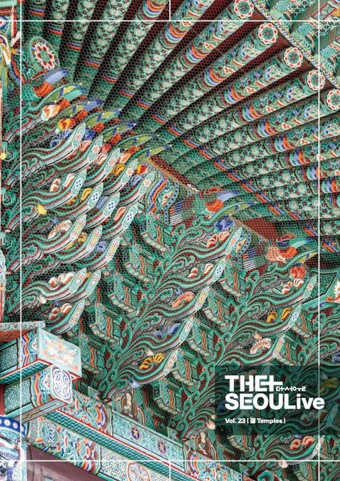 THESEOULive No.23