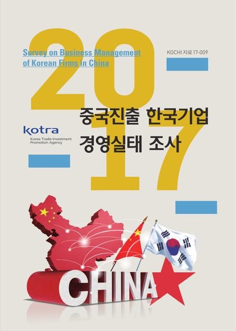 한국 책 pdf 다운로드 사이트