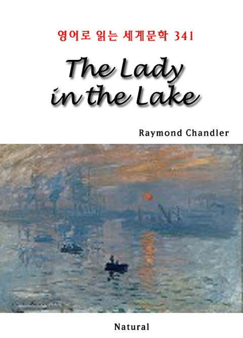 The Lady in the Lake (영어로 읽는 세계문학 341)