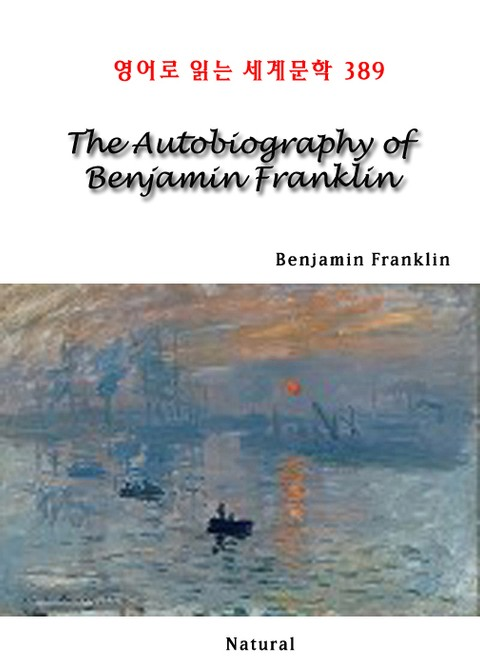 The Autobiography of Benjamin Franklin (영어로 읽는 세계문학 389)